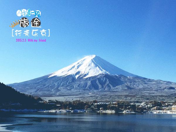 旅游 - Magazine cover