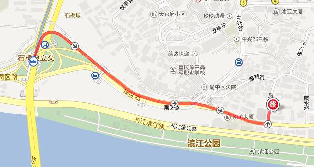 重庆凤凰佳居酒店#从重庆北站怎么到酒店