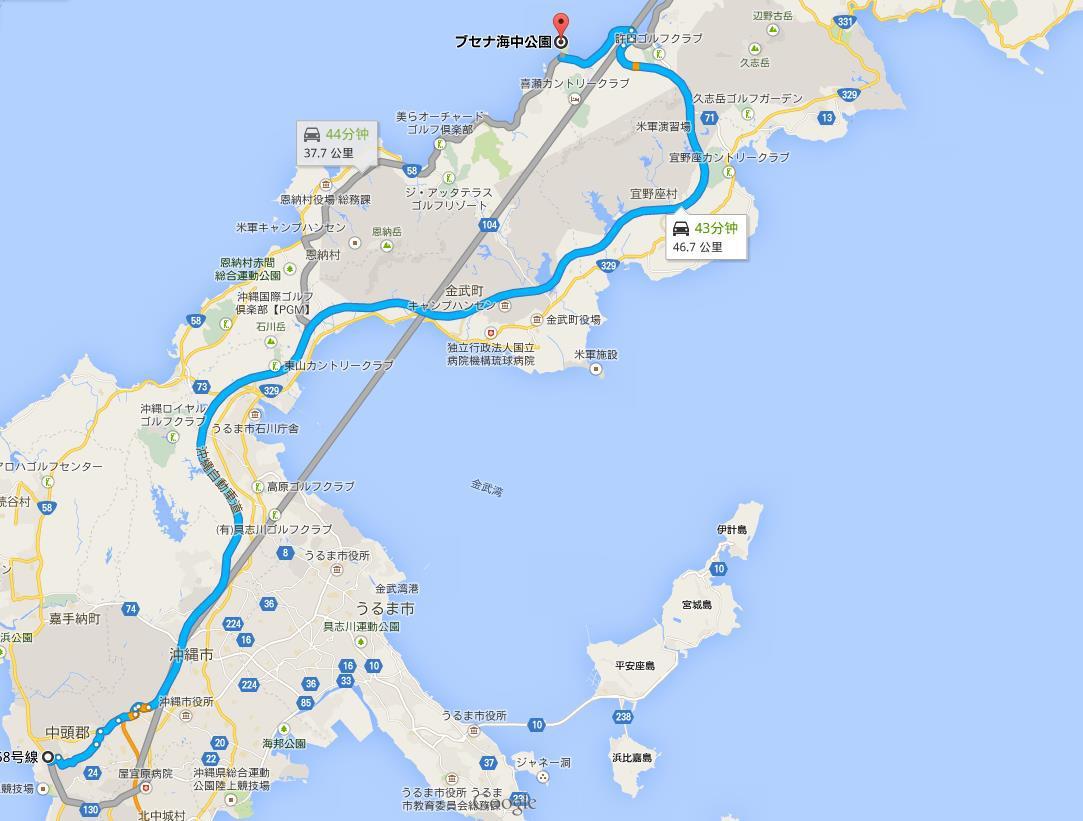冲绳美国村到布塞纳渡假地前巴士站(玻璃底船)