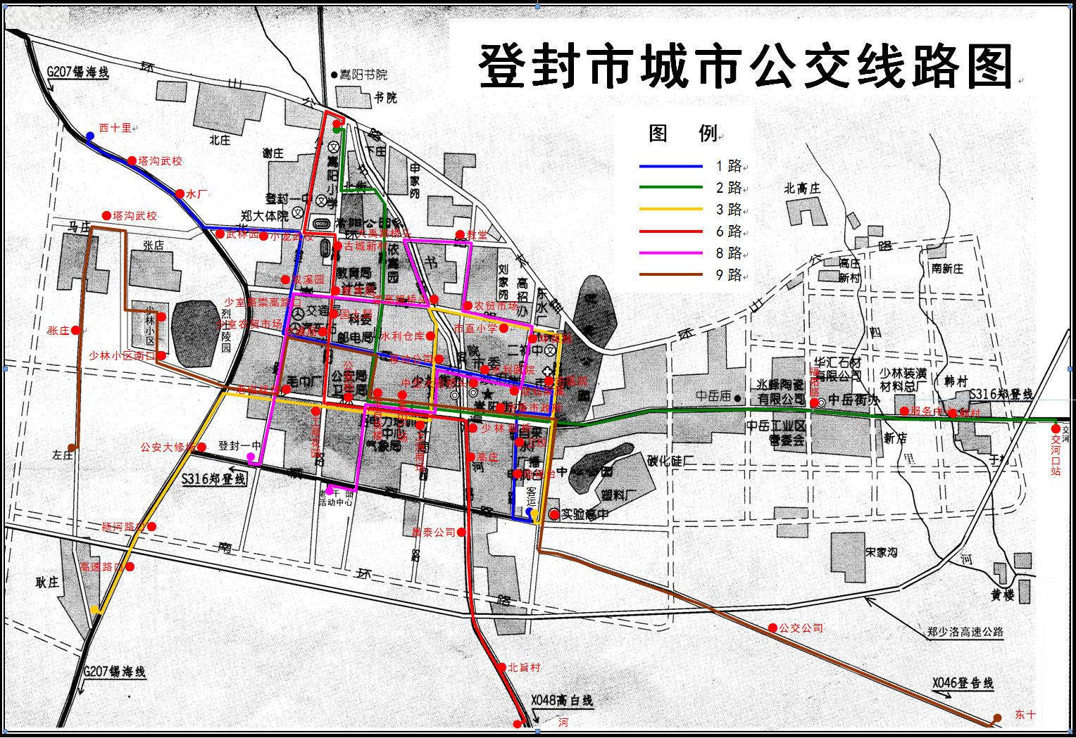 第4天 2015-06-21 去少林寺,从登封汽车站(西边的老站)坐中巴是最