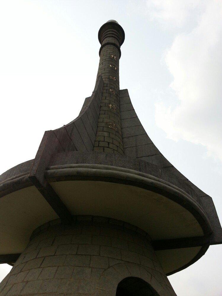 北回归线广州标志塔