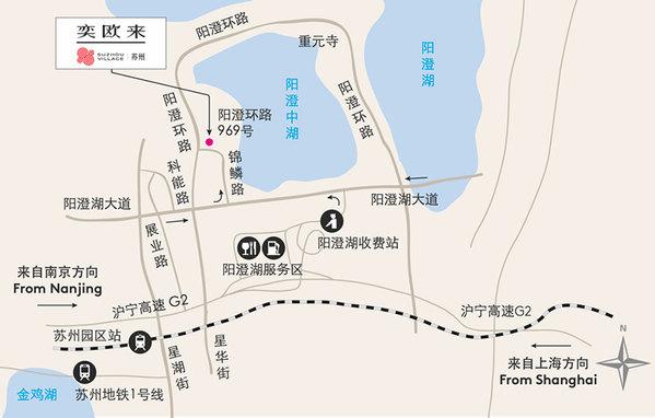 上海周边自驾游# 阳澄湖不止是吃蟹
