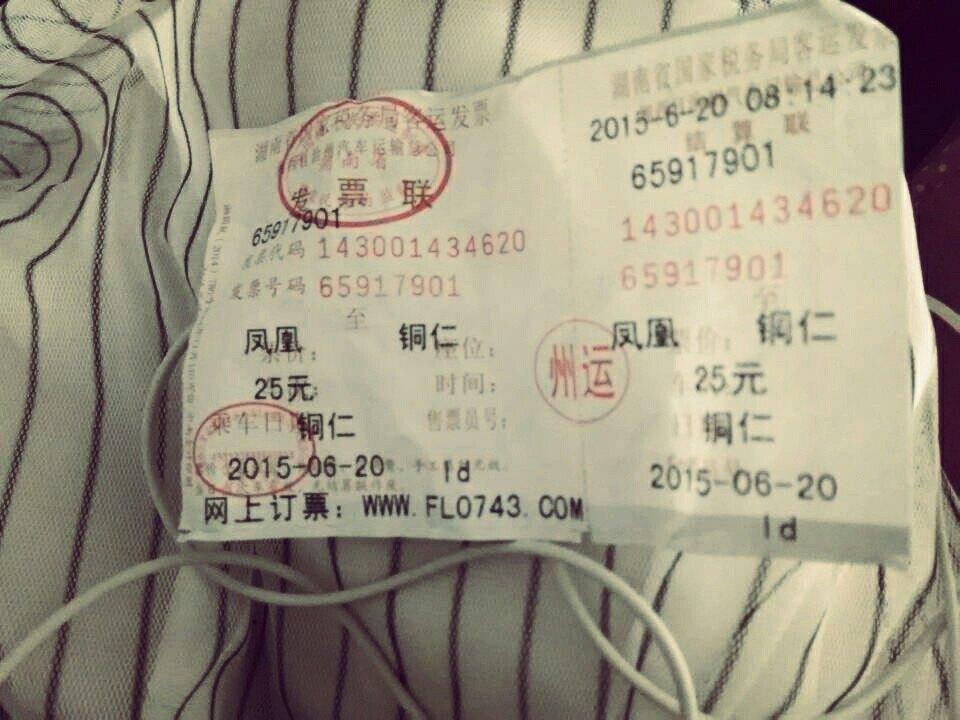 古镇游 - 镇远游记攻略【携程攻略】图片