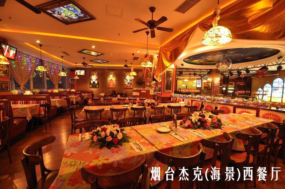 创建于2000年,是一家以音乐为主的美式西餐馆,提供来自美国,墨西哥与