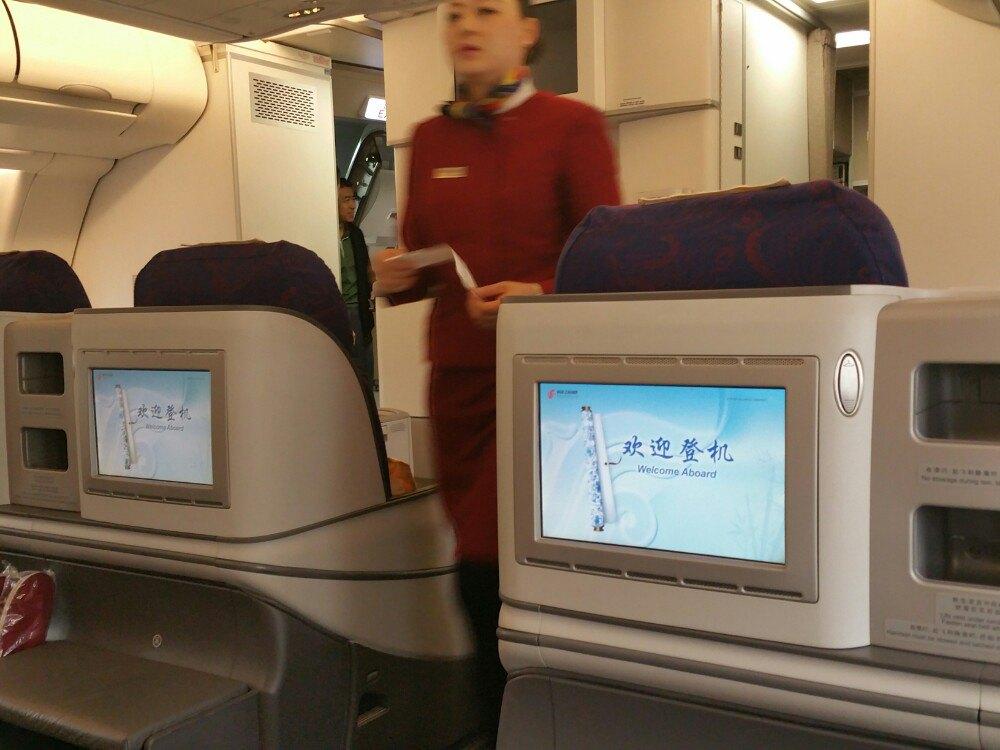 国航大飞机330---300头等舱