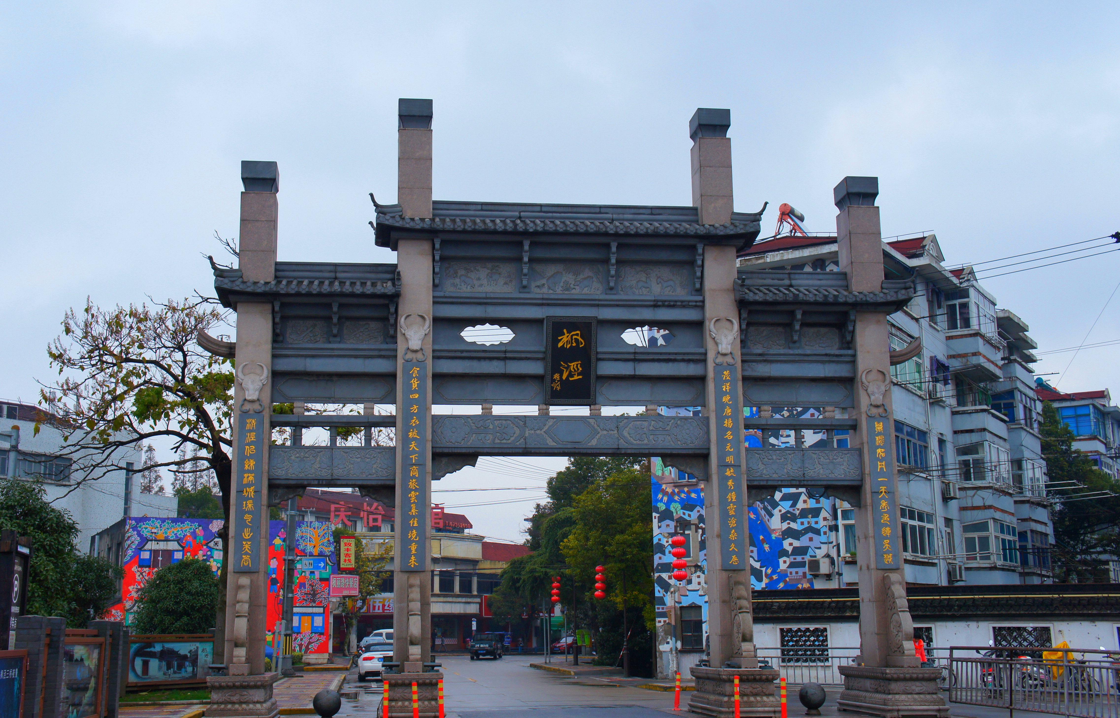 【携程攻略】上海枫泾古镇适合家庭亲子旅游吗