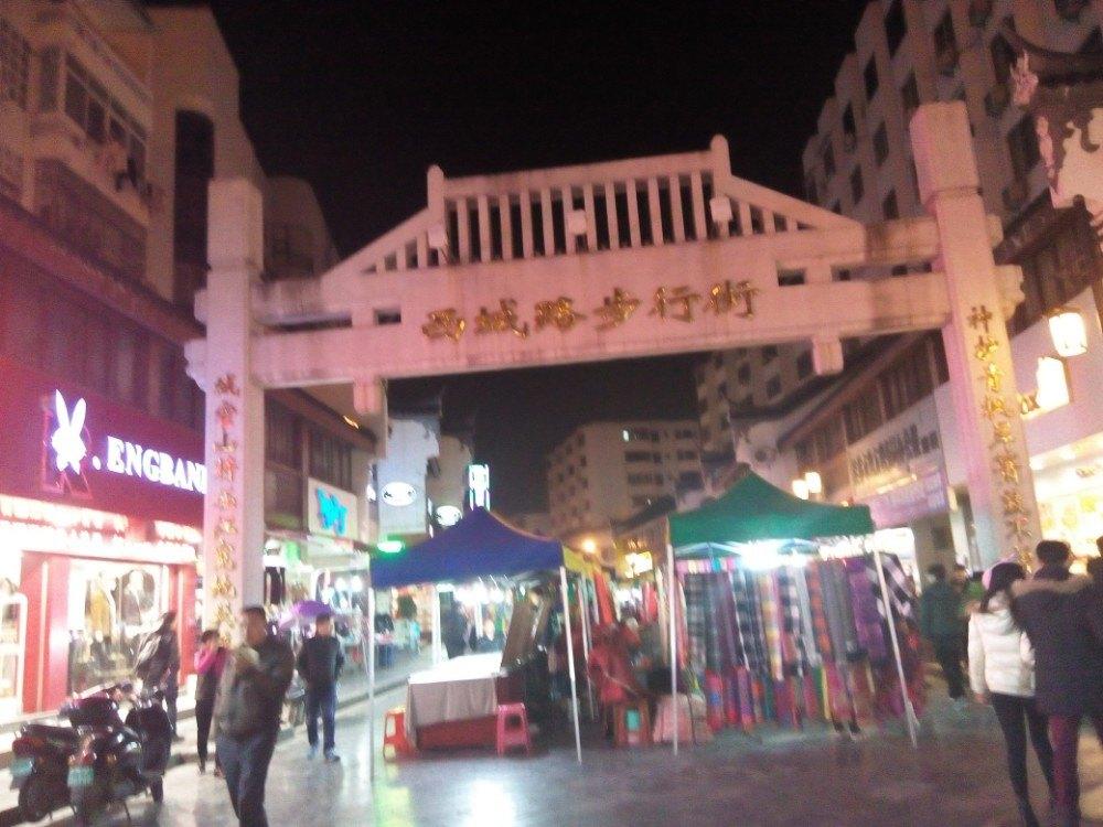 晚上回到桂林宾馆 8:00步行街图片