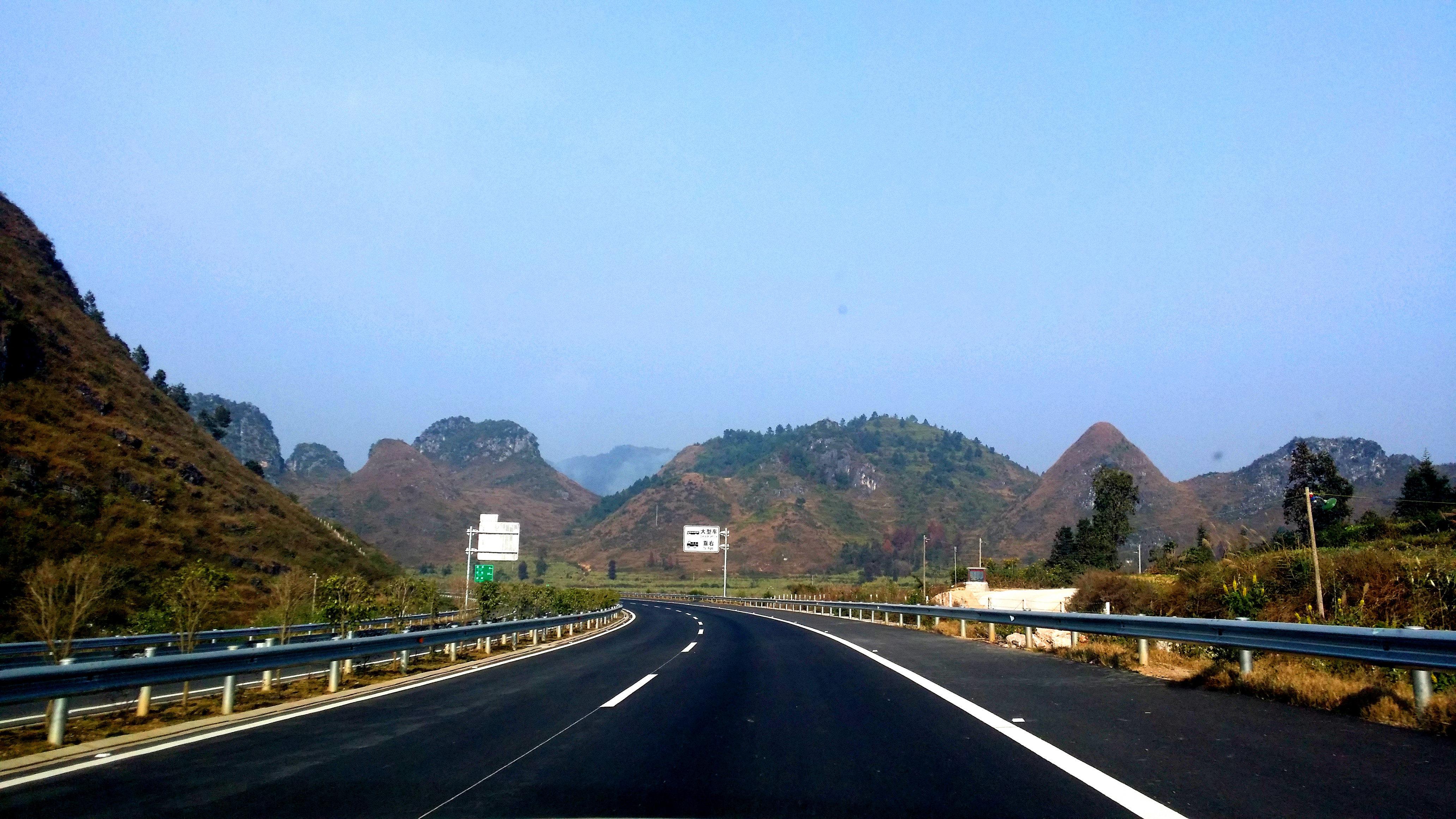 最美高速公路-高速公路图片