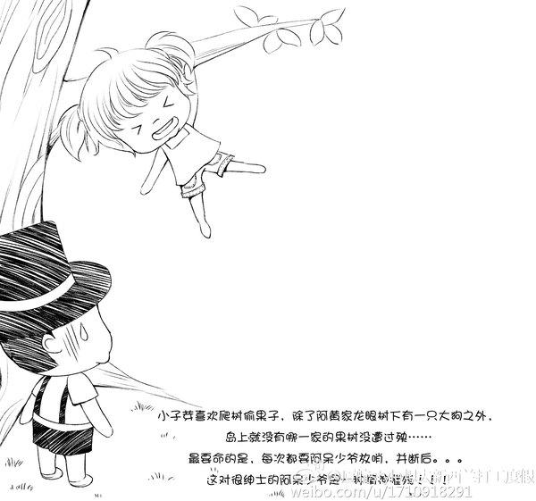 一个人在树下看书简笔画