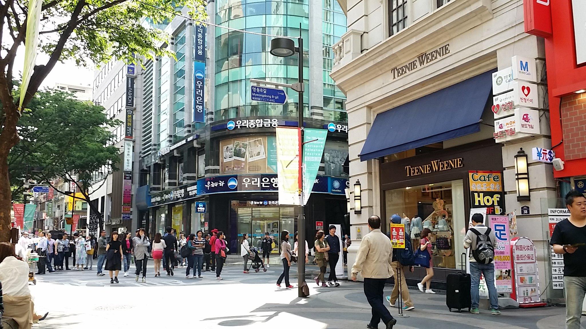 上海韩国人一条街_韩国有什么市、街、道(名称和地址)和有名的建筑物- _汇潮装饰网