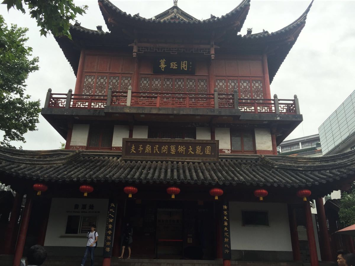南京夫子庙小吃地�_【携程美食林】南京夫子庙小吃广场餐馆,在夫子庙小吃