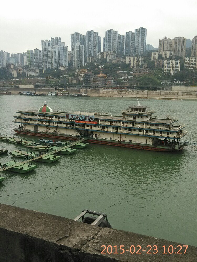 重庆城市攻略 手绘