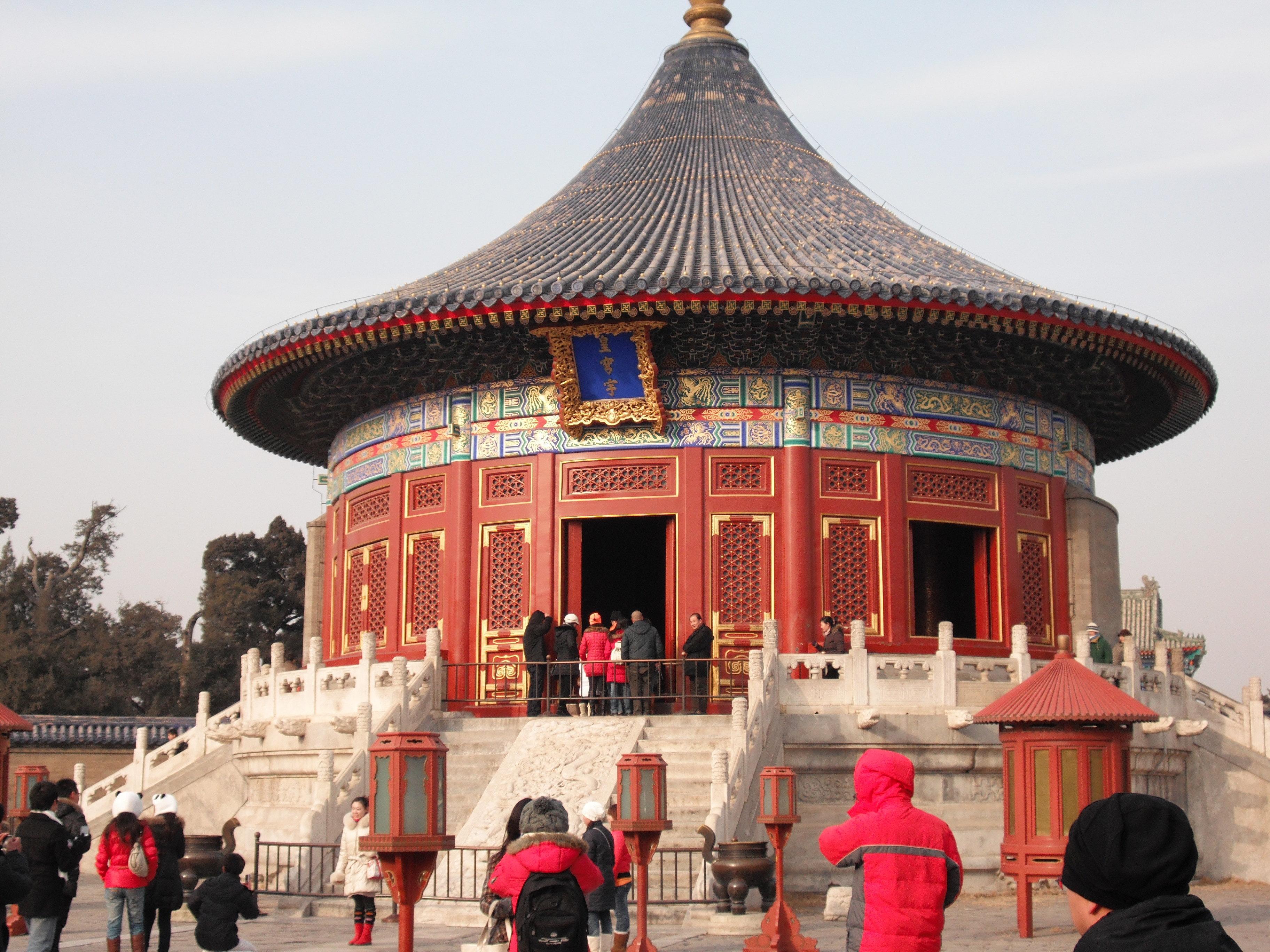 中国故宫元素素材