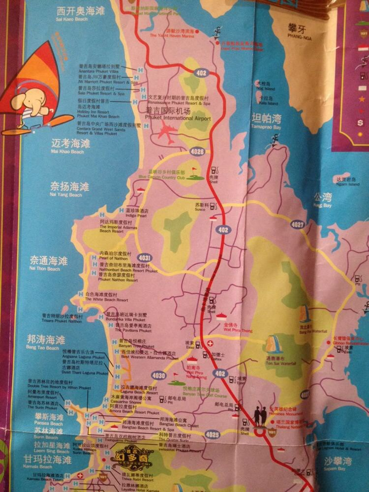 发几张普吉岛各海滩地图