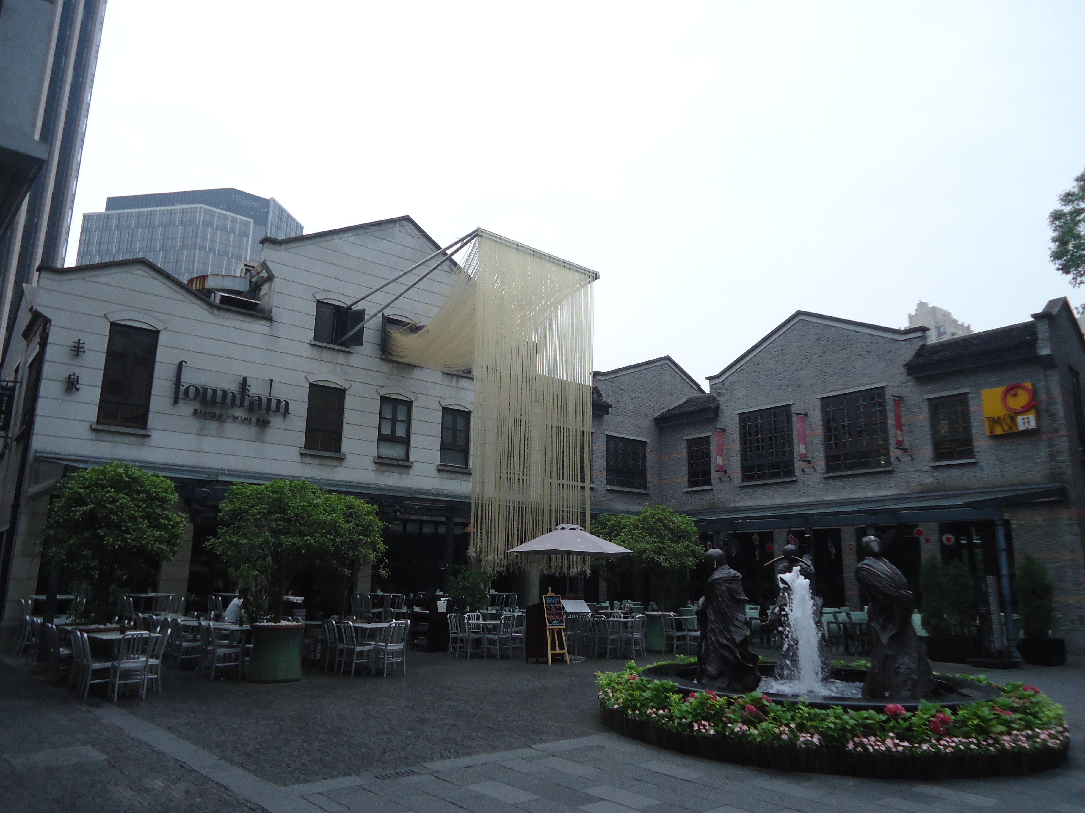 【携程攻略】上海新天地适合朋友出游旅游吗