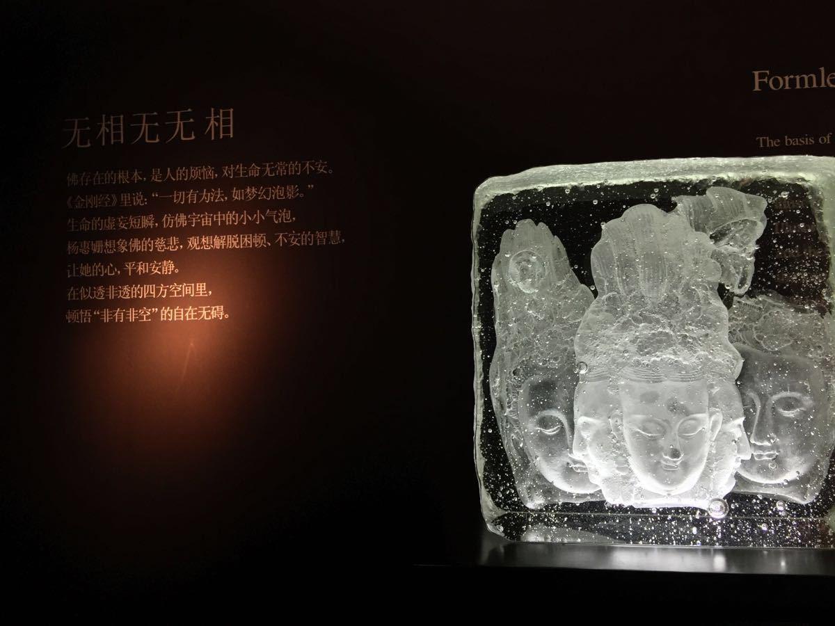 上海琉璃艺术博物馆坐落在上海的小清新地标之一的田子坊。具体地址是卢湾区泰康路25号(近思南路),地铁九号线打浦路站下来。这是著名艺术家杨惠珊和她先生张毅投资所建。 整栋建筑高14.7米。艺术家杨惠姗亲自设计的两朵巨型金属网牡丹花簇拥、攀附在博物馆的外墙上,白天,花影静谧,入夜,花姿绚丽,呈现出浓郁的现代艺术意味。单外墙就镶嵌着4800多片宛如石窟岩石般质感的透明琉璃砖。网上看到有国外艺术玻璃展,所以就兴冲冲带着儿子前去。看累了,底楼的一半是咖啡厅,坐下来点点喝的,吃的。渡过一个有趣的下3午,喝完下午茶出来
