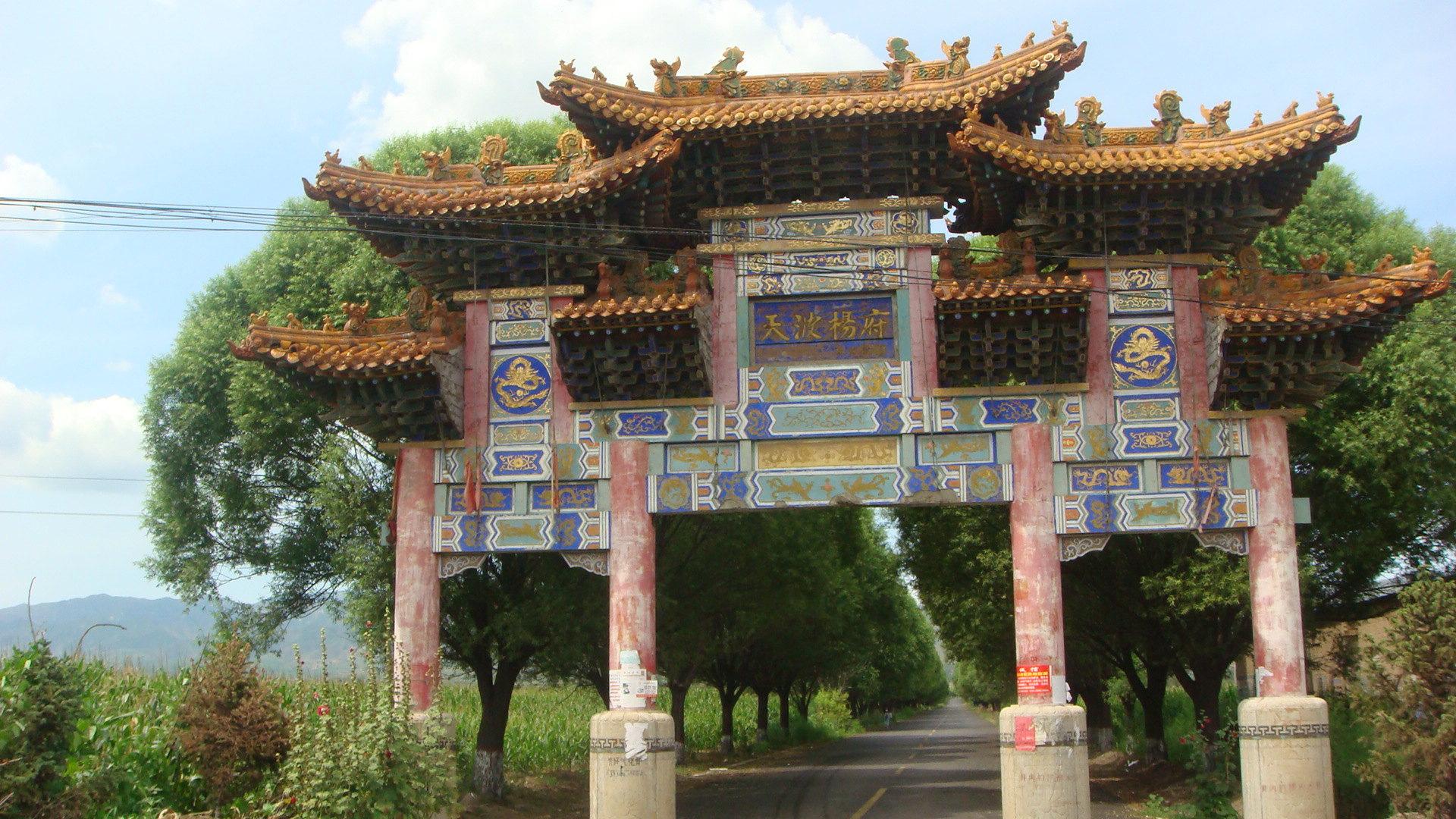 是杨业后代为祭祀杨业夫妇暨杨氏后代英烈而建造的祠堂.