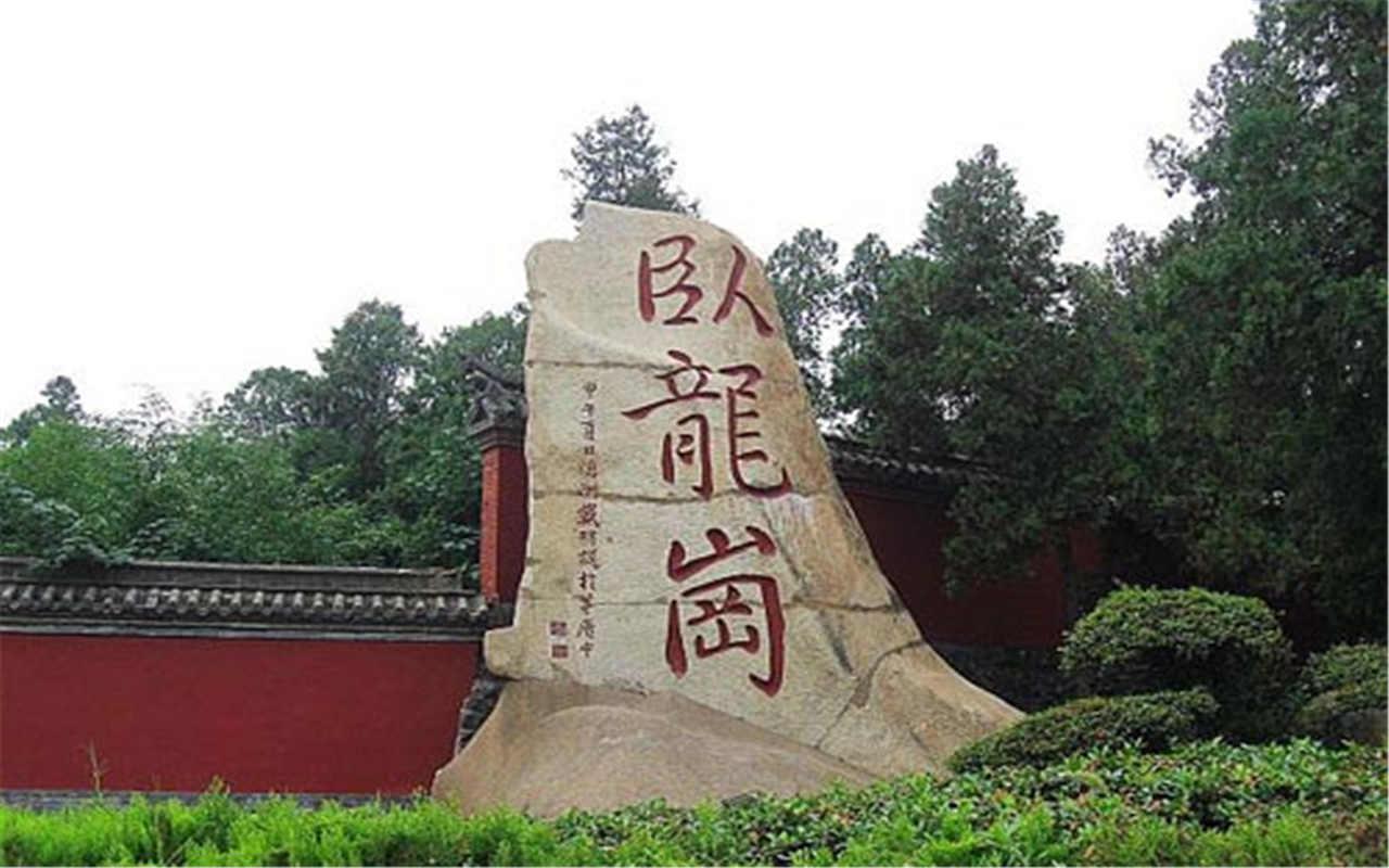 08月17日南阳天气预报:多云