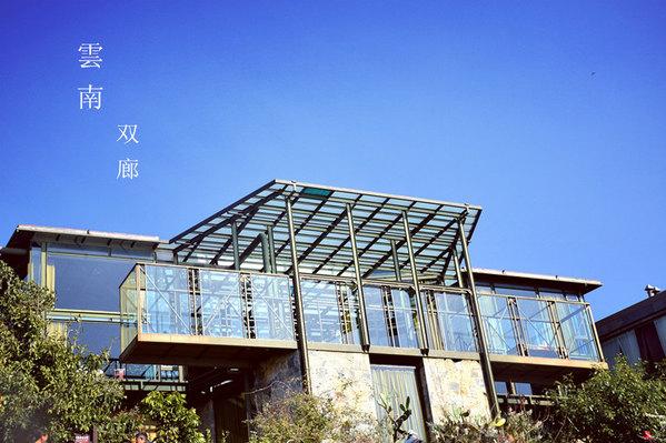 杨丽萍月亮宫