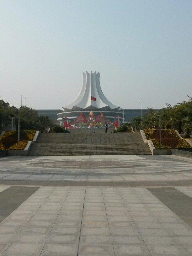 南宁国际会展中心