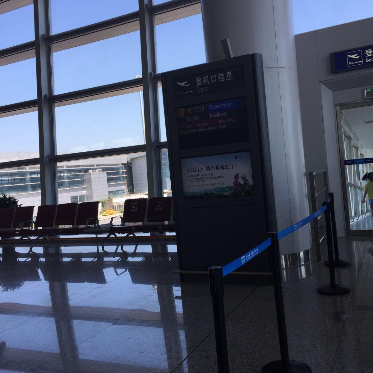 【携程攻略】长沙黄花国际机场怎么样/怎么去