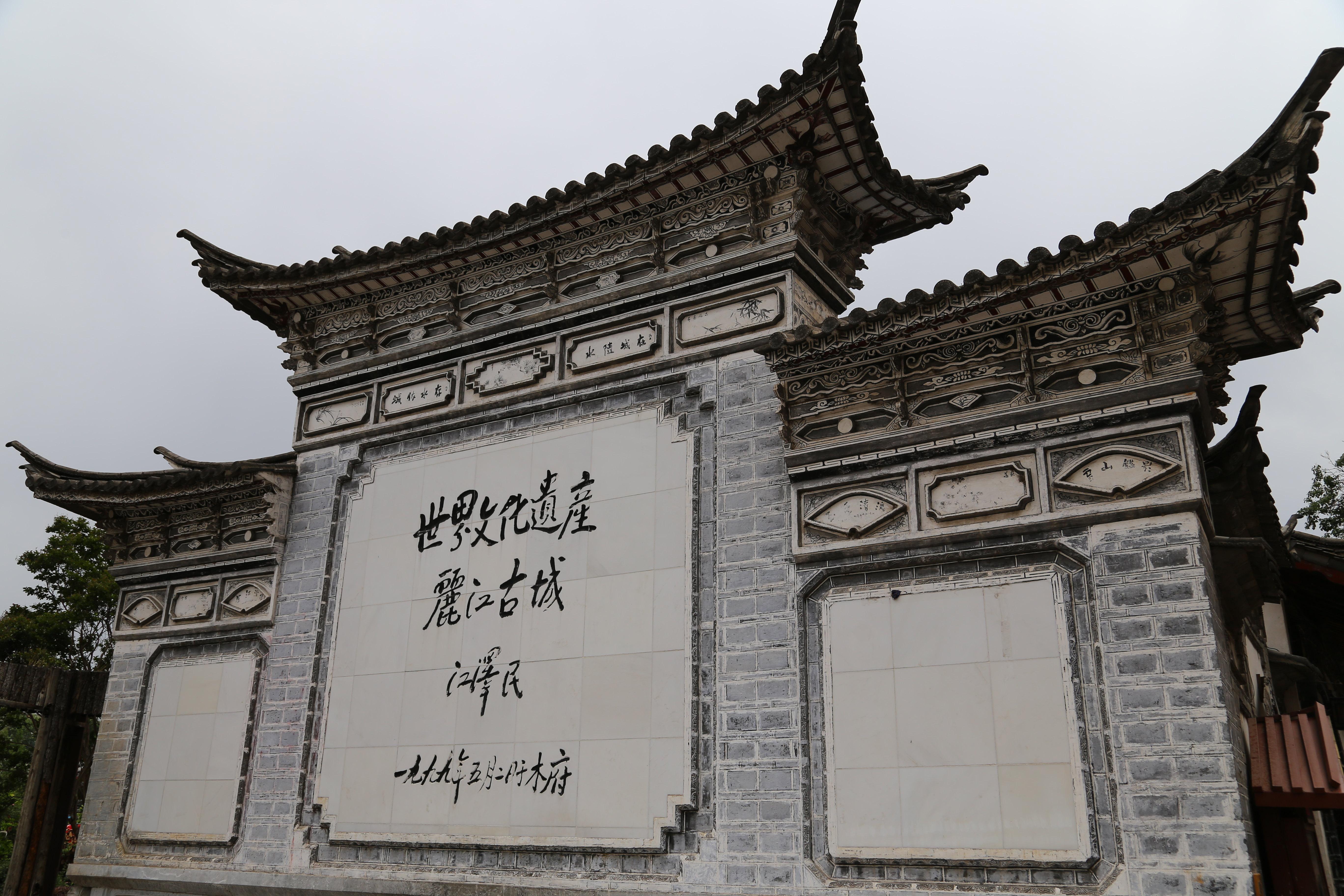 丽江情歌葫芦丝曲谱