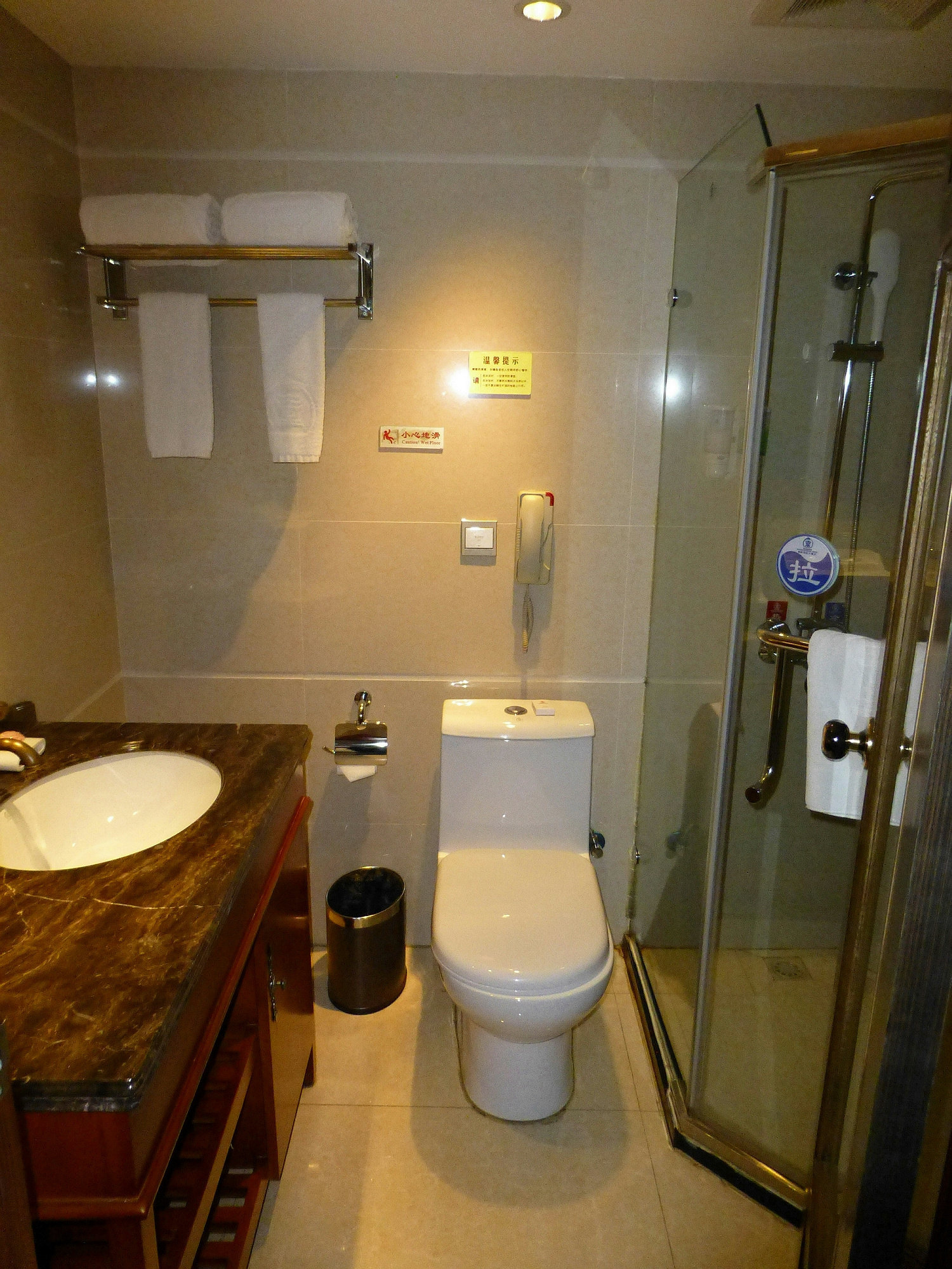 厕所 家居 设计 卫生间 卫生间装修 装修 1500_1999 竖版 竖屏