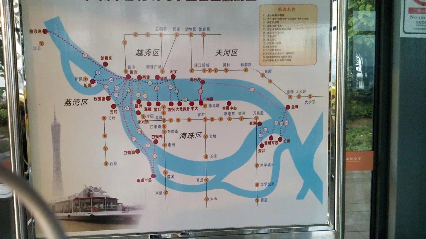 广州水上巴士线路图