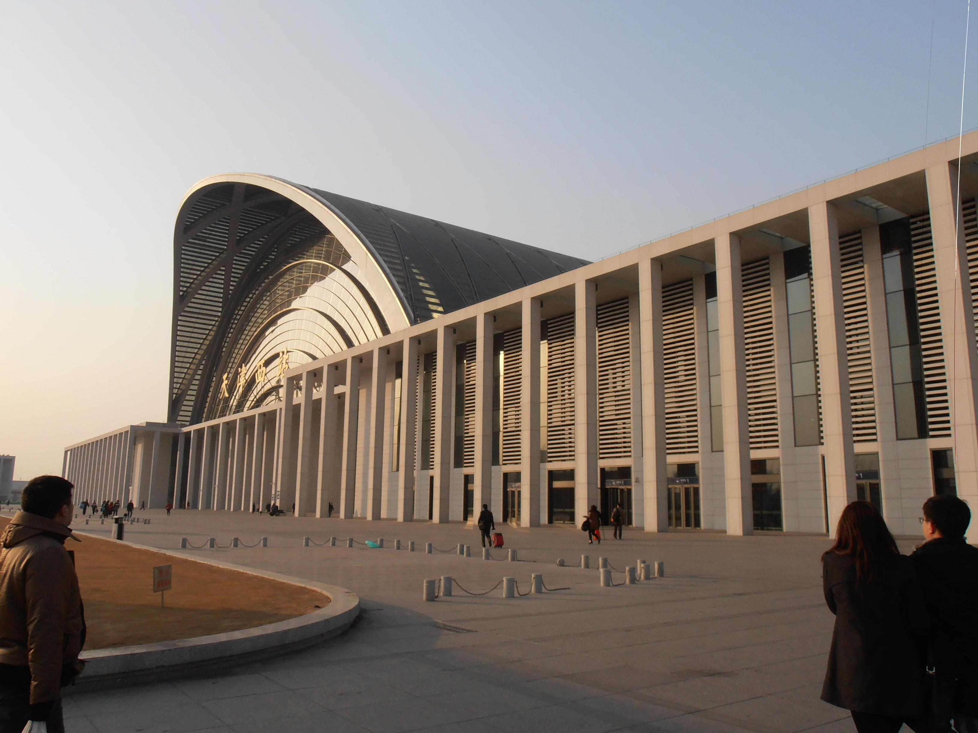形式和上海虹桥火车站一模一