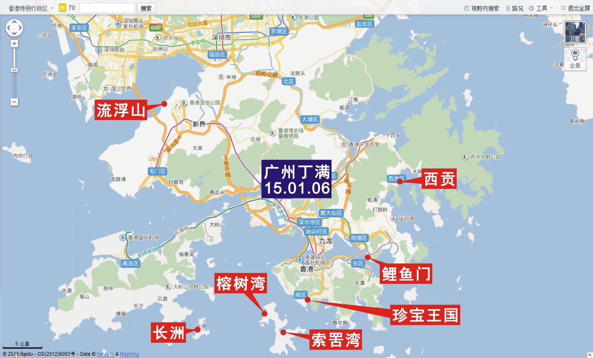 港岛 新界 九龙地图