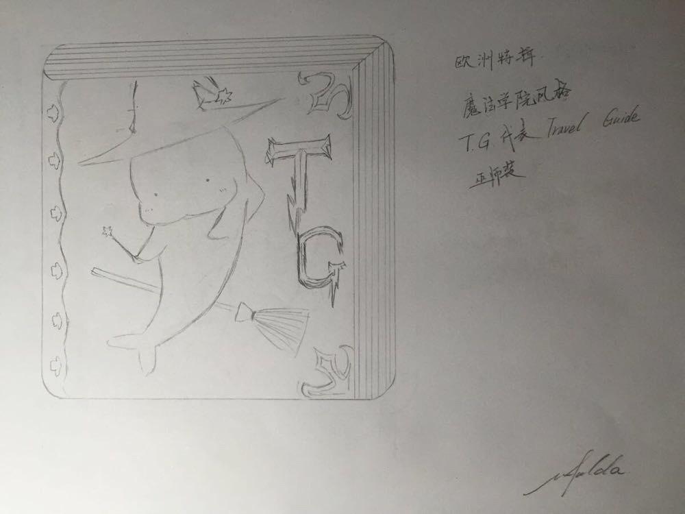 口袋攻略logo全球征集赛#手绘黑白版 - 中国游记攻略