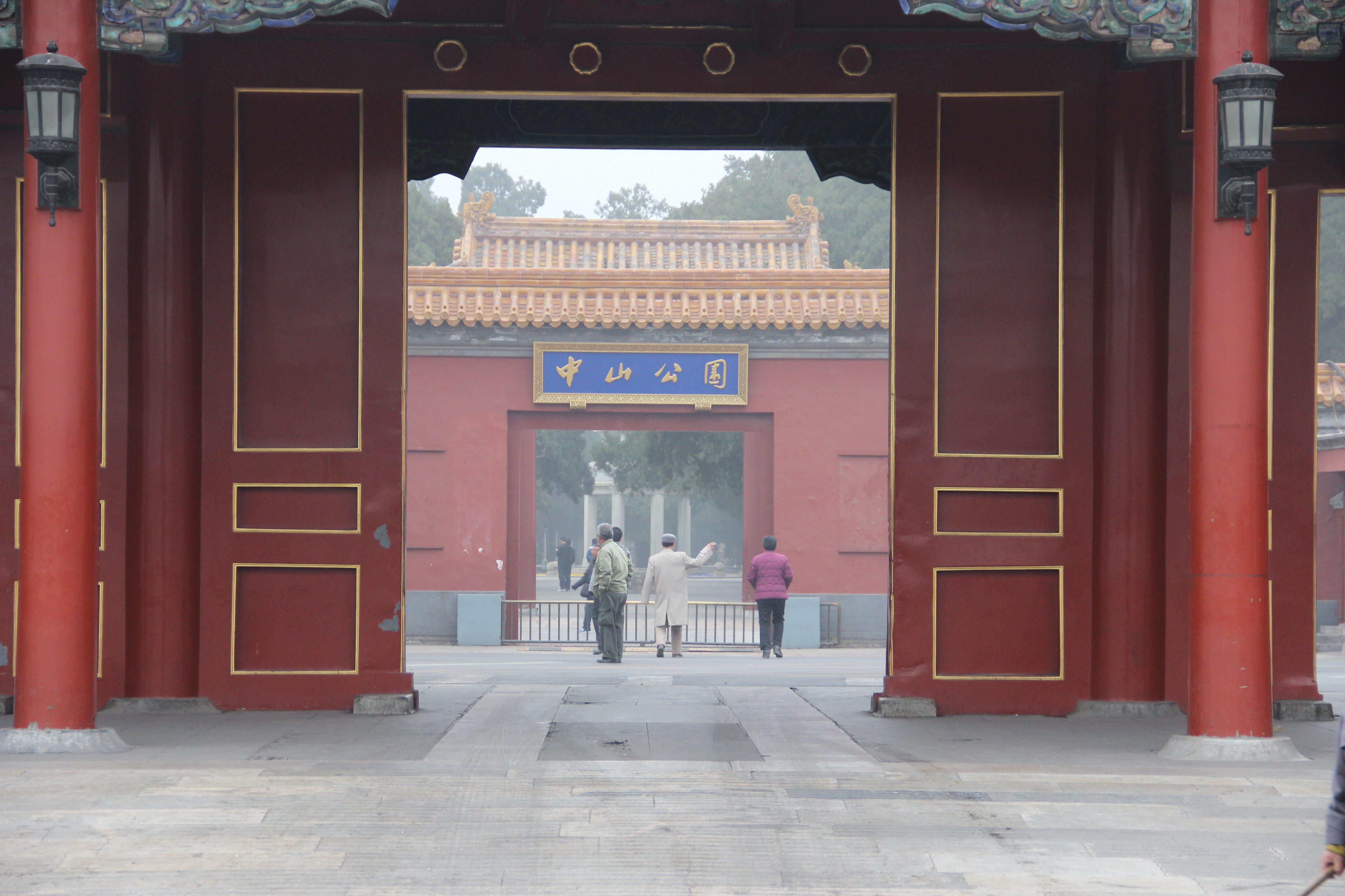 中山公园主要是为了纪念孙中山先生而改名,每年都有活动在这里举行,纪念孙中山先生。 其实,作为北京市市民,对中山公园的了解都在每年的花展,首先具有名气的唐花坞是一年四季保持有花展的地方,即使是严寒的冬季,这里也是花香四溢,进去参观可以使人心旷神怡。 但是,作为中山公园音乐堂这里又是北京夏季音乐会的主会场之一,这里原来是个露天剧场,小的时候,我们经常来此纳凉,欣赏音乐会,这里对北京人来说也可以说是无所不知。