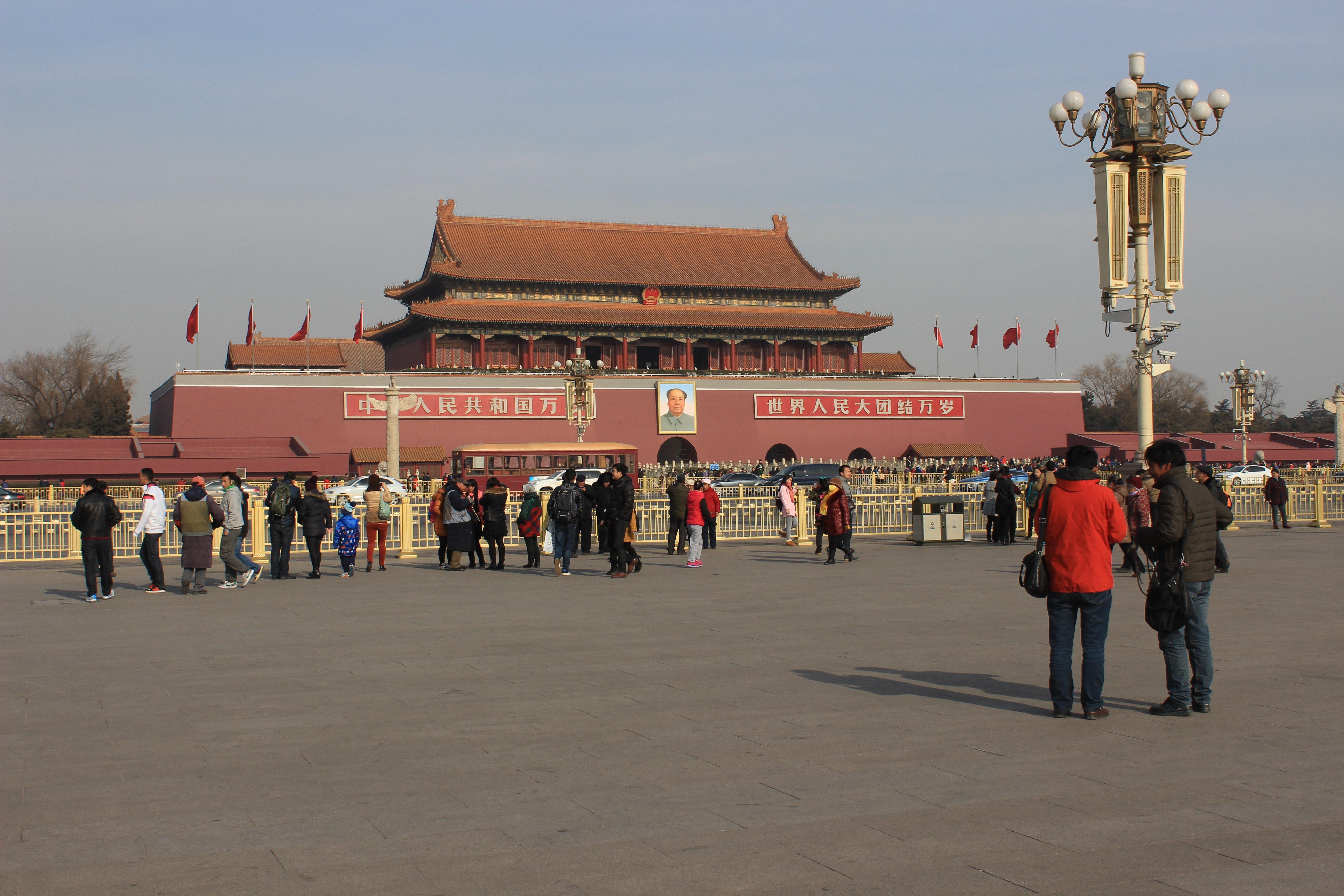 【携程攻略】北京天安门广场好玩吗