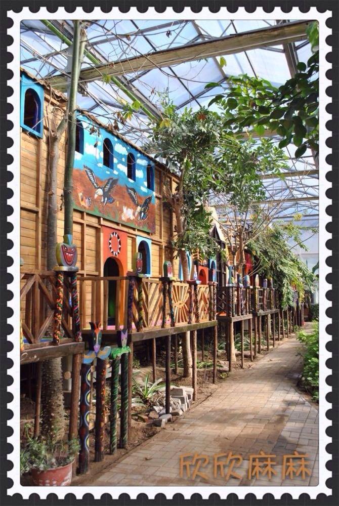 呀路古热带植物园