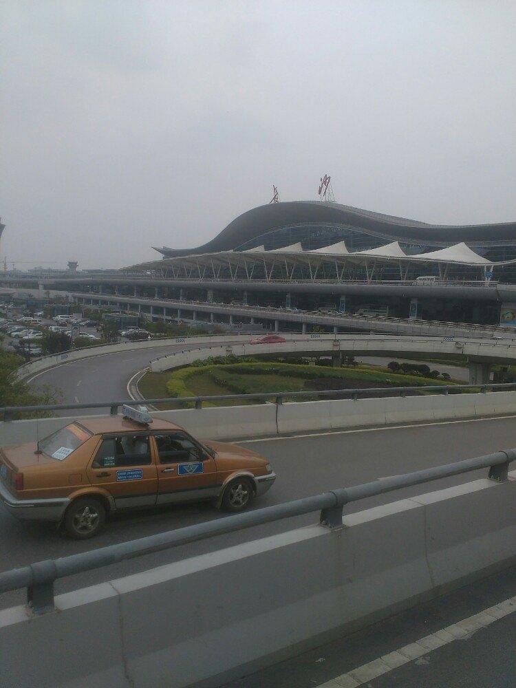 【携程攻略】长沙黄花国际机场