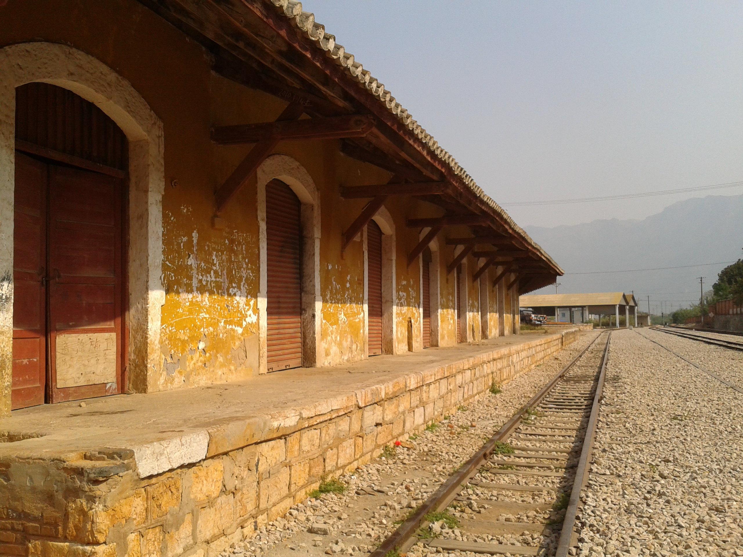 色站_碧色寨火车站