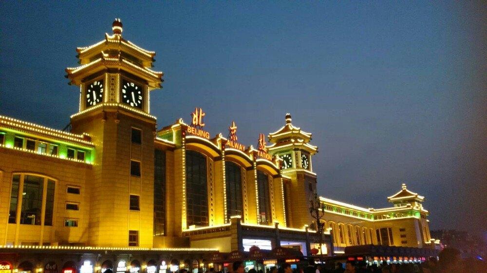 北京市���k�llyc.�`���%_北京站