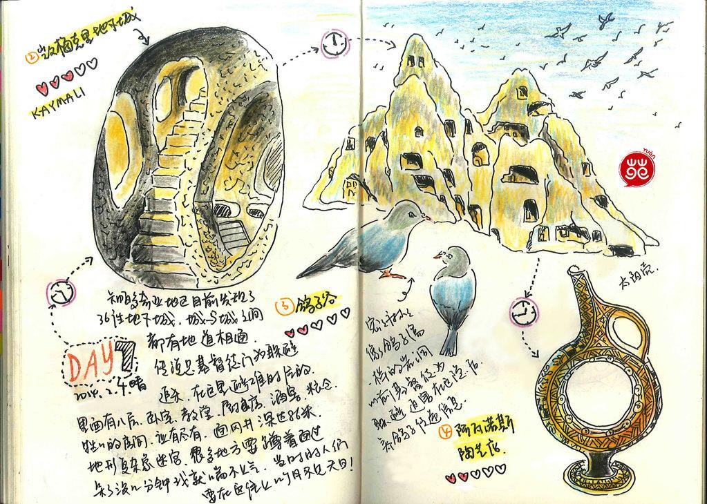 【土耳其】手绘旅行日记(阿里带我玩遍turkey) - 游记