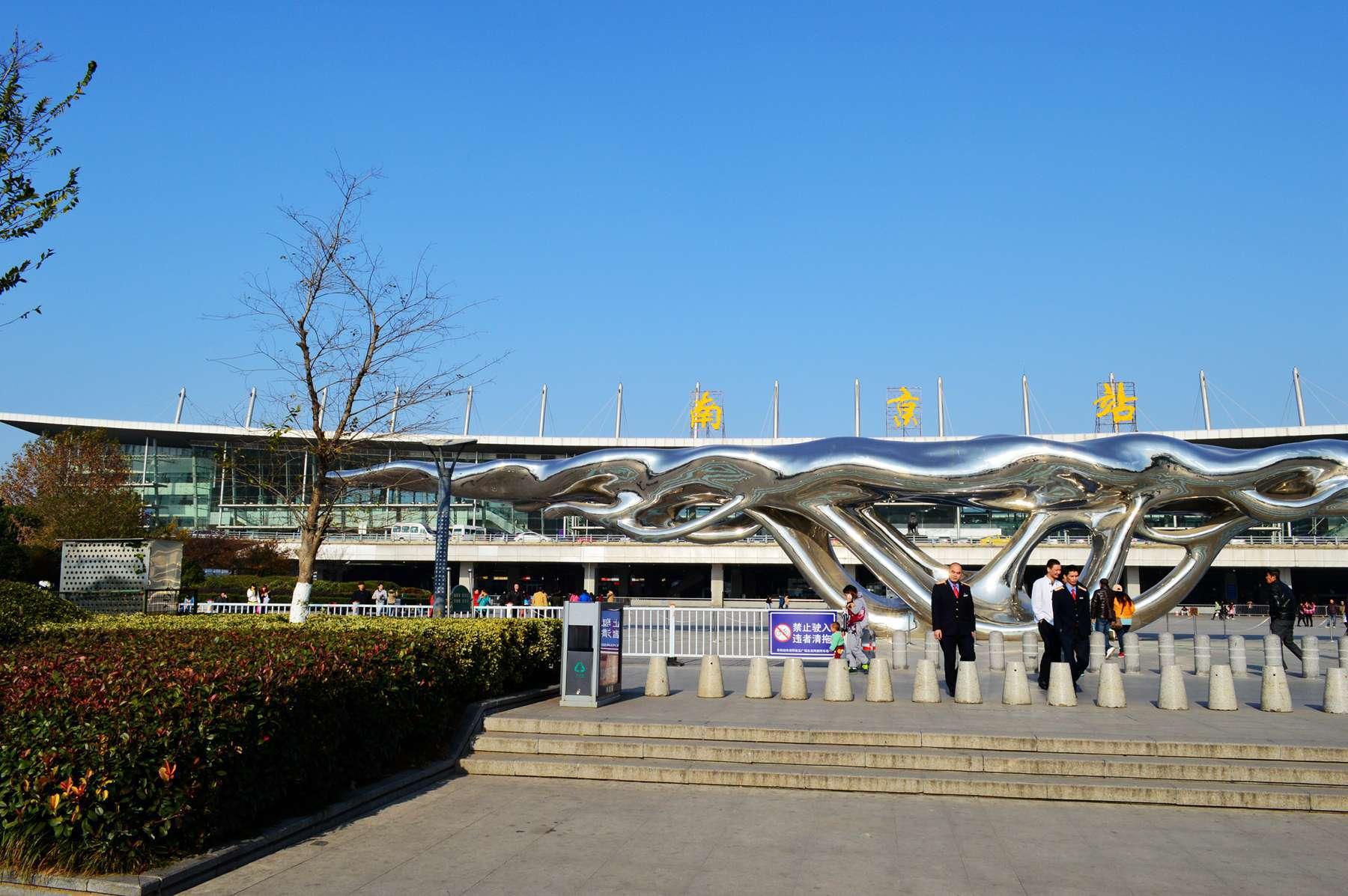 附近餐厅:南京火车站就是南京市中心