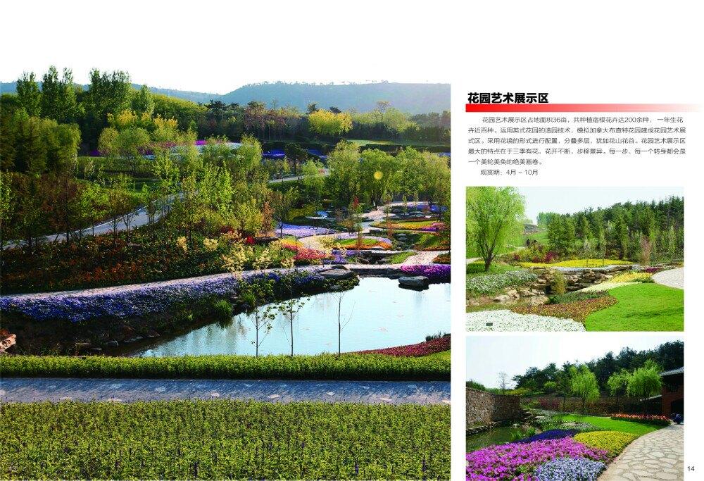 【携程攻略】辽宁大连旅顺英歌石植物园好玩吗,辽宁英