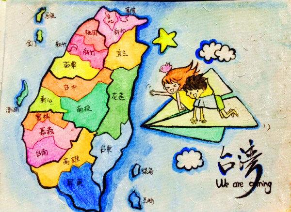 【印象福尔摩沙】台湾9日行摄