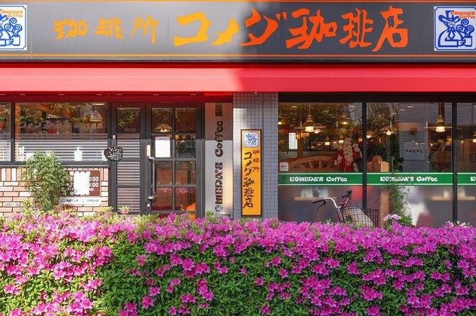 #加游站#【美食温泉】五月日本,惟美食与大侠关西视界v美食排版图片
