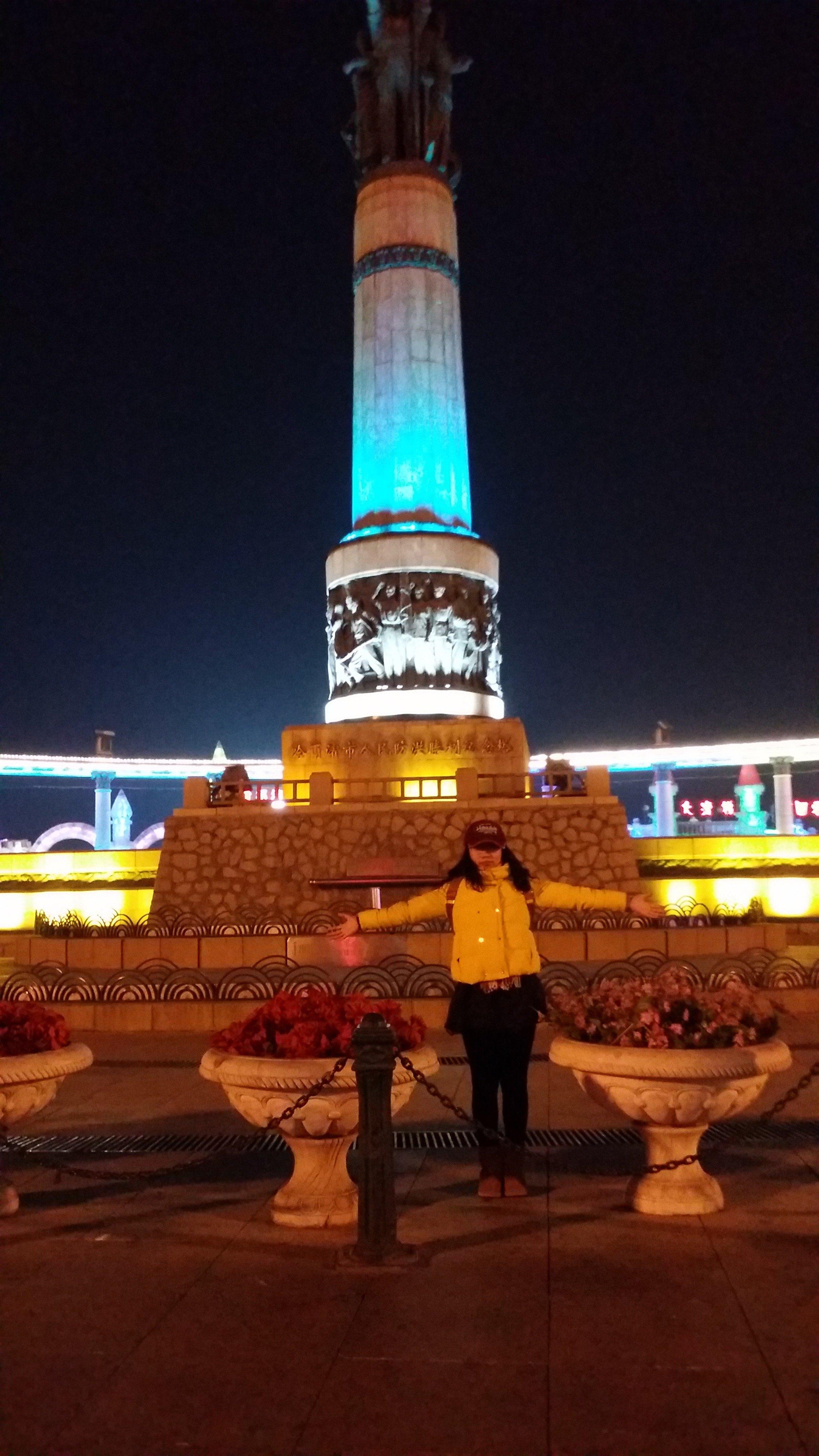 防洪纪念塔 第一次一个人说走就走的旅行 哈尔滨 哈尔滨游记攻图片
