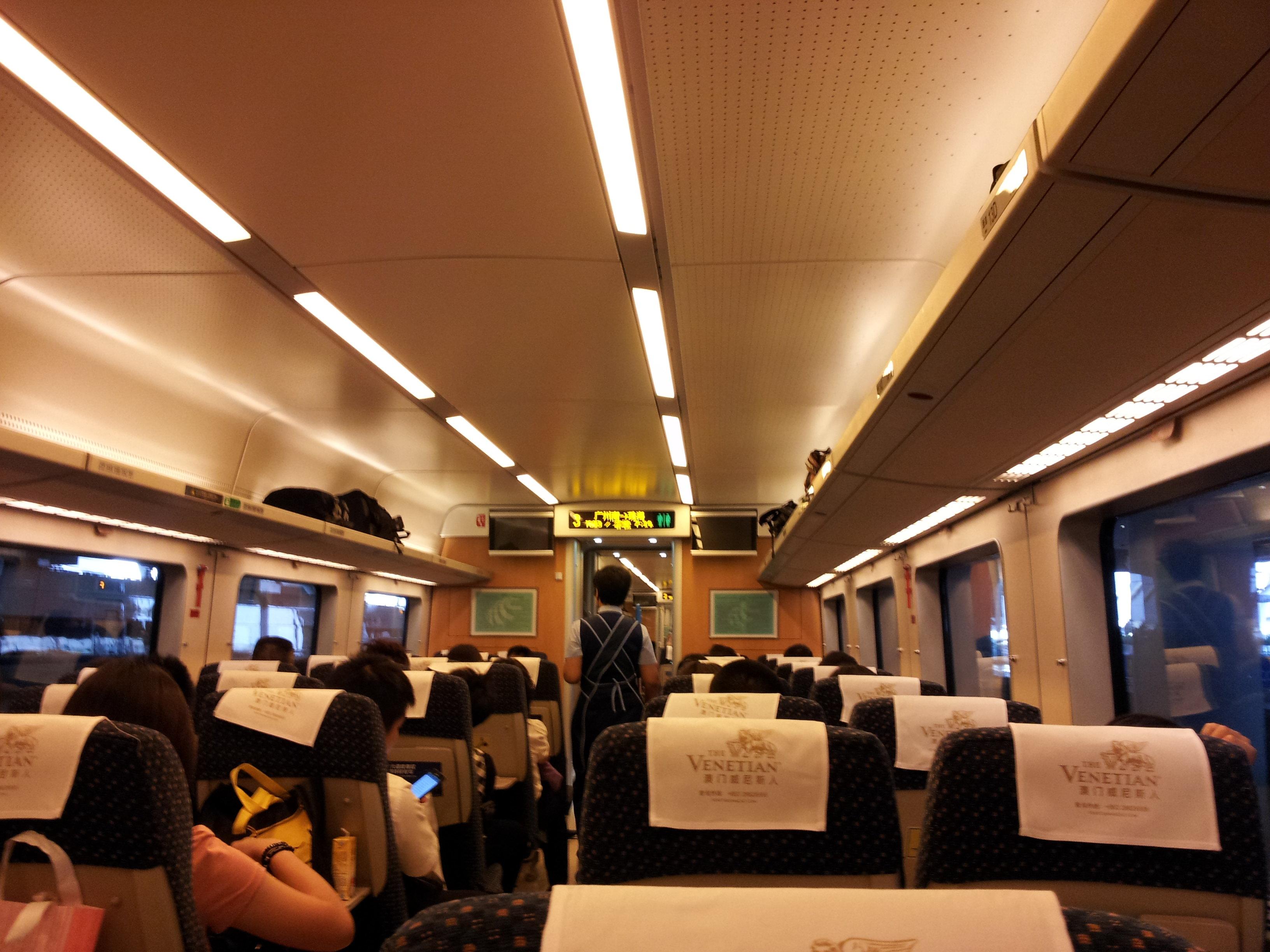 从广州到珠海的高铁票需要预定吗?