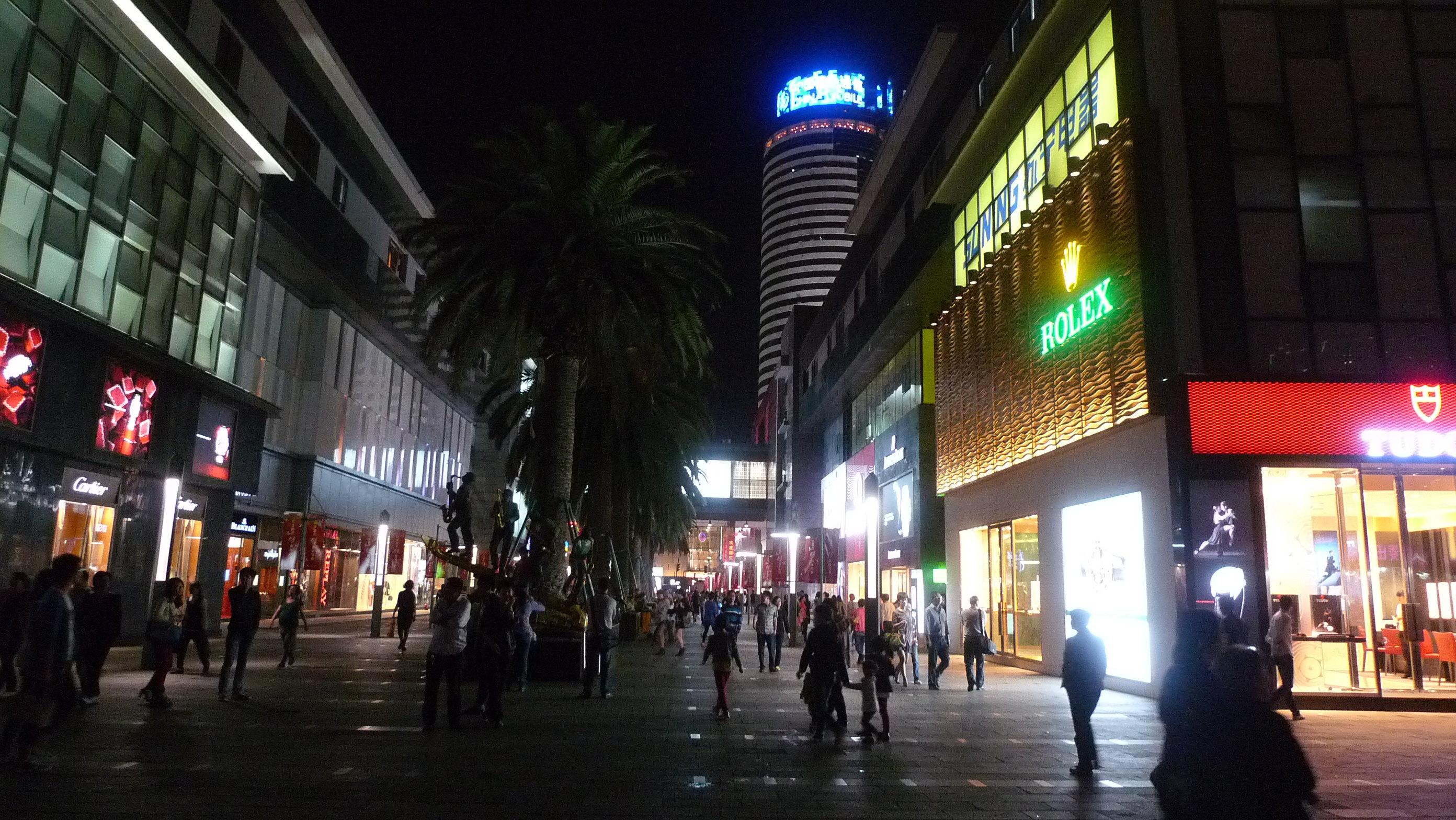 【携程攻略】宁波天一广场适合单独旅行购物吗图片