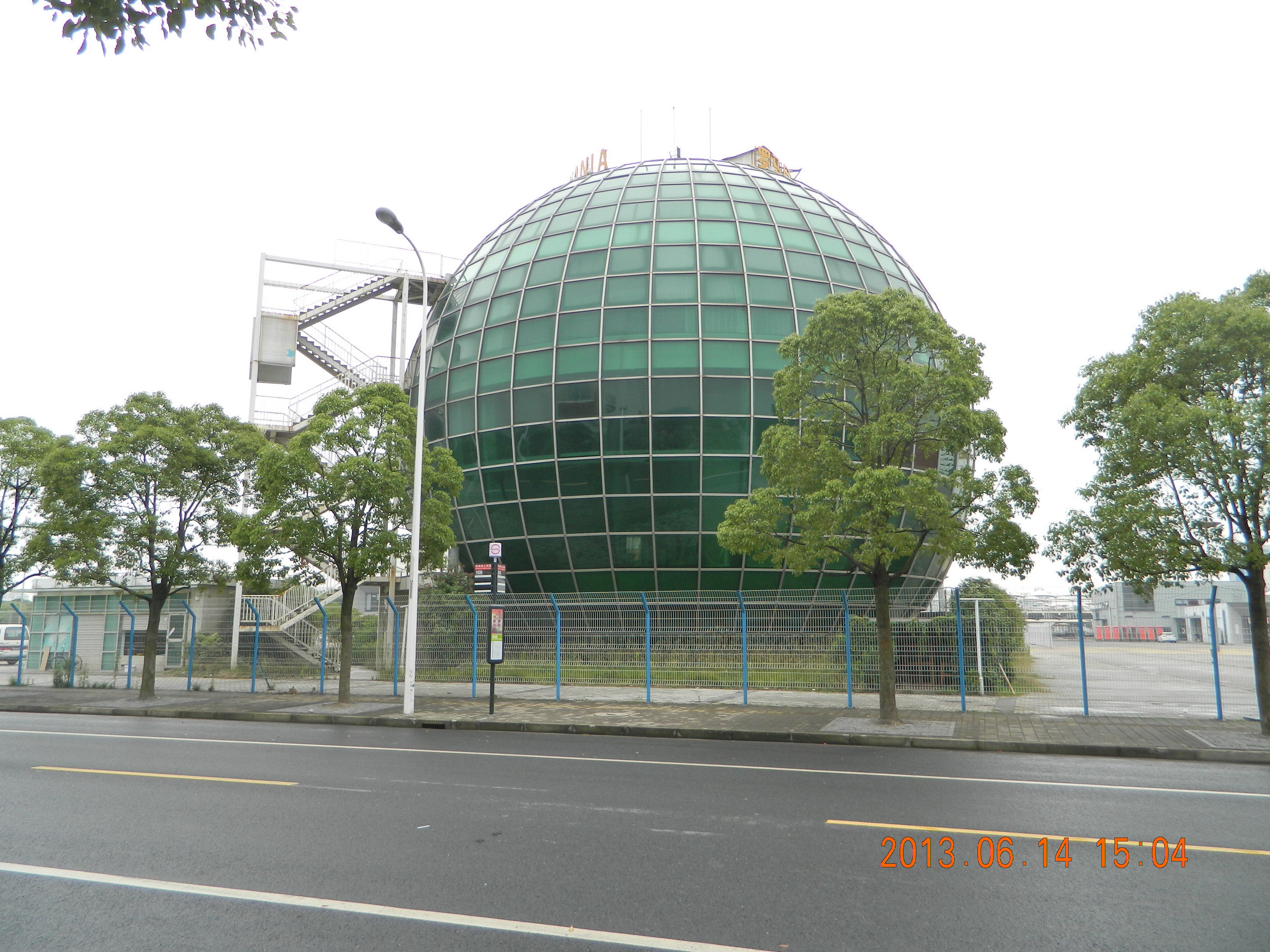 上海世博展览馆 上海世博会 上海世博会中国馆图片 1103623 2500x