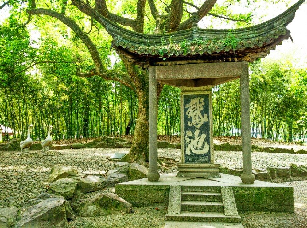 兰亭-只要100元 从杭州出发竟然能去这些好地方