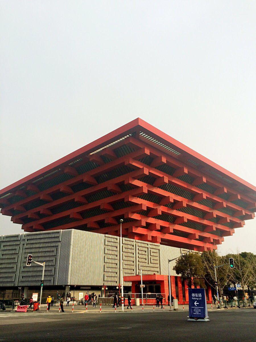 上海世博园
