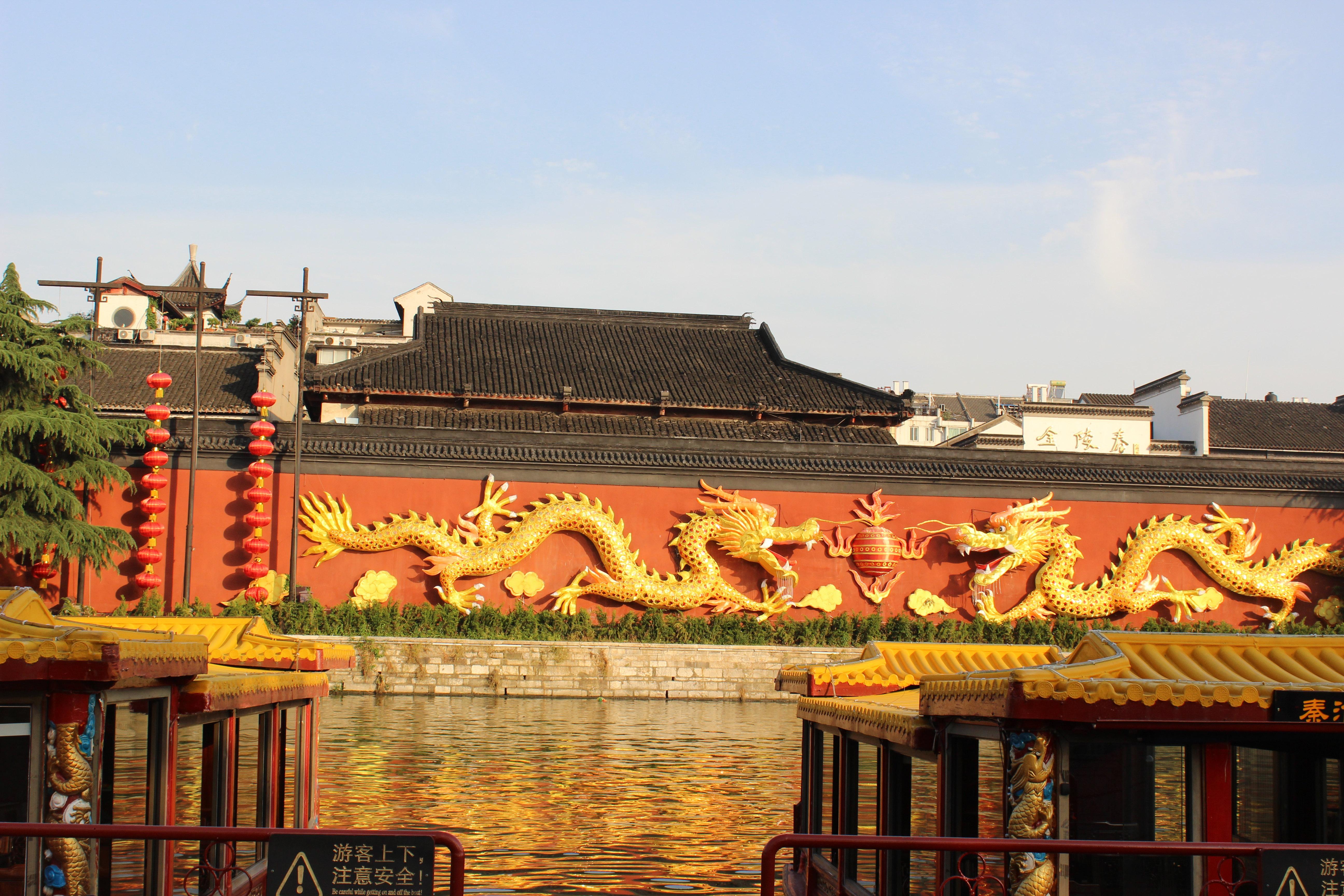南京夫子庙小吃地�_【携程攻略】南京夫子庙适合朋友出游旅游吗,夫子庙