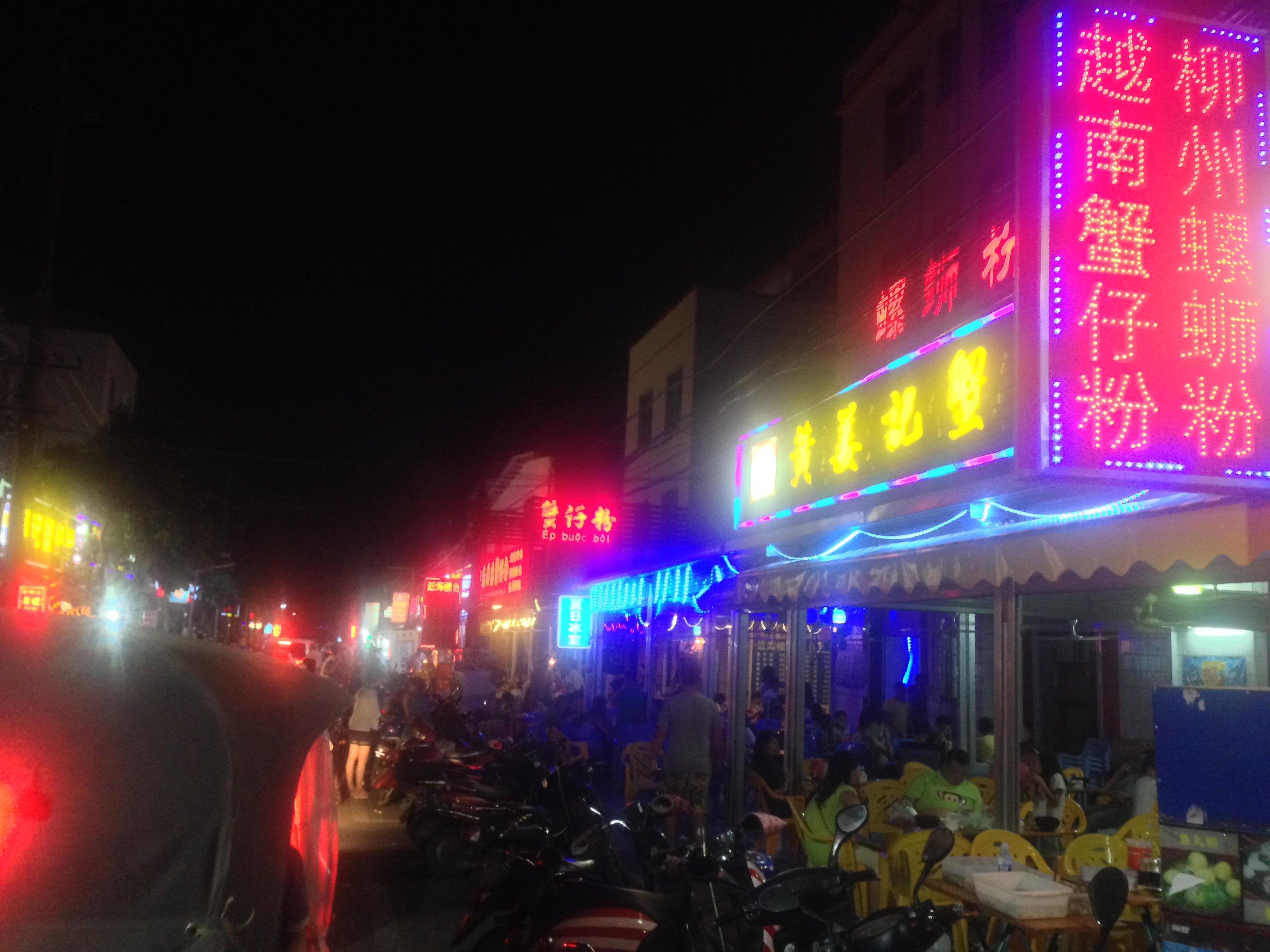 侨港风情街                          图片